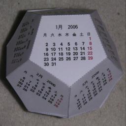 Un ejemplo de calendario dodecaédrico
