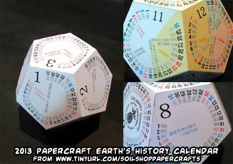 http://www.k4.dion.ne.jp/~soilshop/papeclaft_biohistorycalendar.html