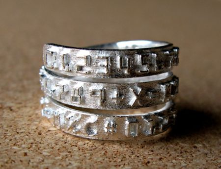 NUMBER BAND WRAP RING; http://robynnmolino.com/artwork/2425370_NUMBER_BAND_WRAP_RING.html