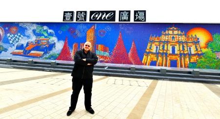 http://www.cubeworks.ca/wp-content/uploads/2012/12/Macau-Mural-A2.jpg