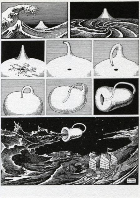 Pot Fuji, 1991 http://555comx.tumblr.com/image/18781325202