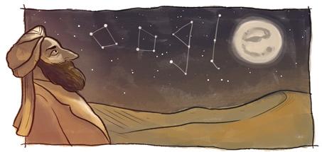 http://doodleando.blogspot.com.es/2012/09/google-celebra-el-aniversario-del.html