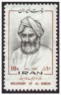 Al-Biruni_4