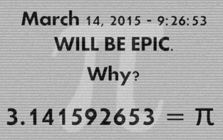 funny-pi-epic-day-March