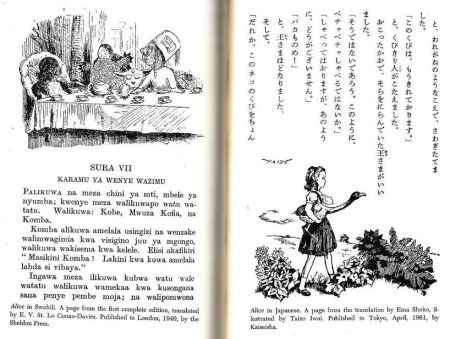 "Un par de páginas de ""Alice in many tongues; the translations of Alice in Wonderland"""