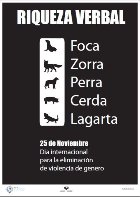 Cartel de Rubén Ruiz Sancho