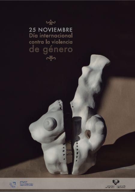 Cartel de Sergio Villanueva Carrasco
