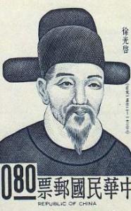 Xu_Guangqi