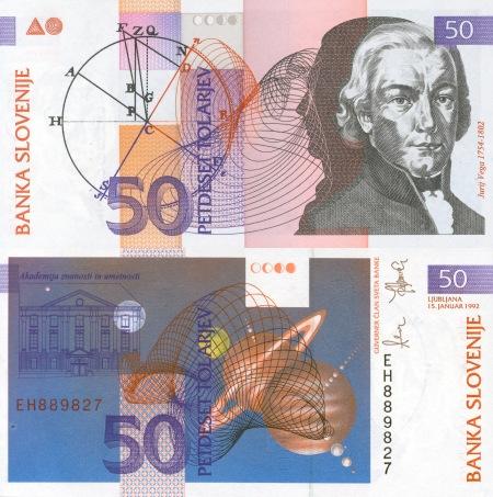 Jurij Vega, 50 Slovenian Tolars (1992)