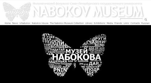 Presentación de la web del Museo Nabokov www.nabokovmuseum.org