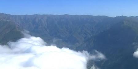 """Captura de pantalla de """"La tierra de los bienaventurados"""""""