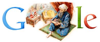 Doodle 2012: 1147 aniversario del nacimiento de Al-Rhazi.