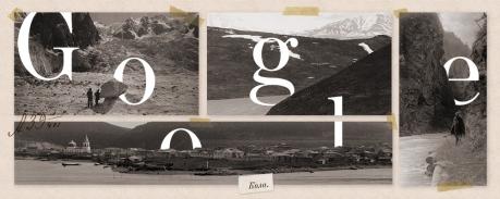 Doodle por el 170 aniversario de la Sociedad Geográfica Rusa.